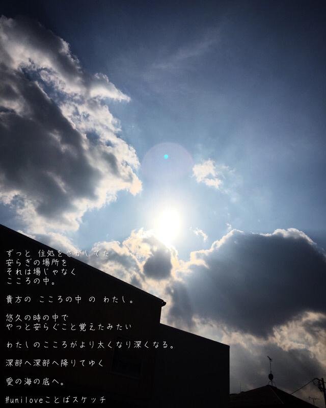 f0223361_10383712.jpg