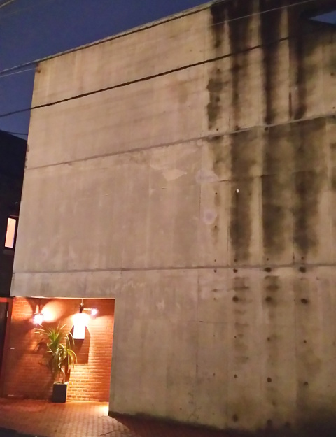 ご飯が美味しいBar(バー)♪「アダン」が移転してオープン@泉岳寺_b0051666_751215.jpg