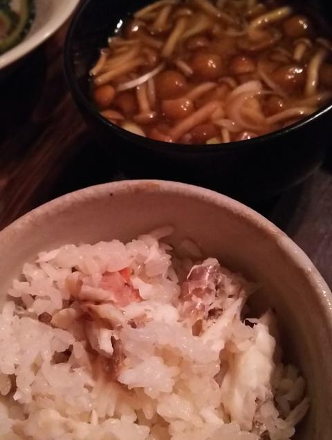 ご飯が美味しいBar(バー)♪「アダン」が移転してオープン@泉岳寺_b0051666_7592743.jpg