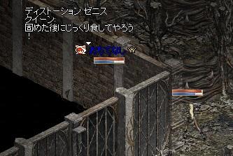 a0201367_19445457.jpg