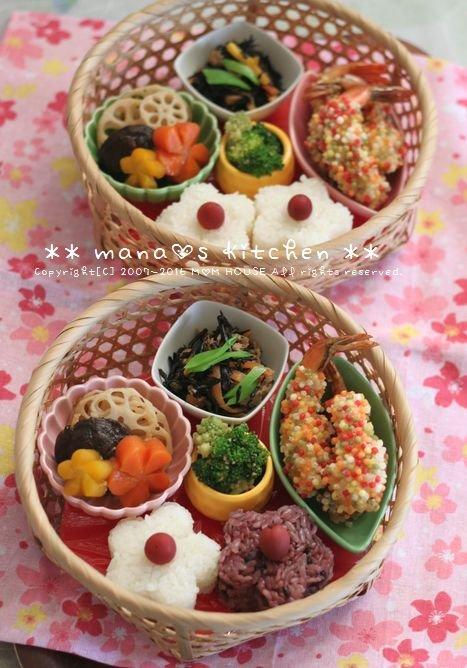 籠弁当✿お花見風 / 和風豆腐ハンバーグ♪_c0139375_1163844.jpg