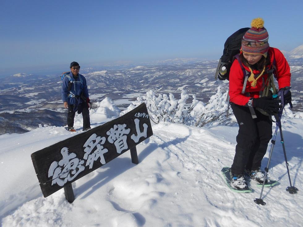 徳舜瞥山、ホロホロ山、オロオロ山、3月5日-同行者からの写真-_f0138096_14113853.jpg