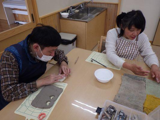 サニープレイス特製箸置き_a0154110_118131.jpg