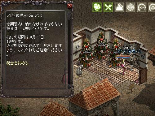 b0056117_08274280.jpg