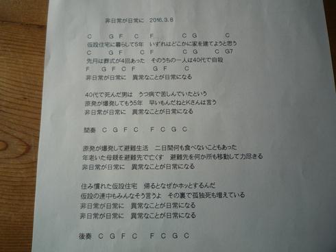 c0189218_850995.jpg