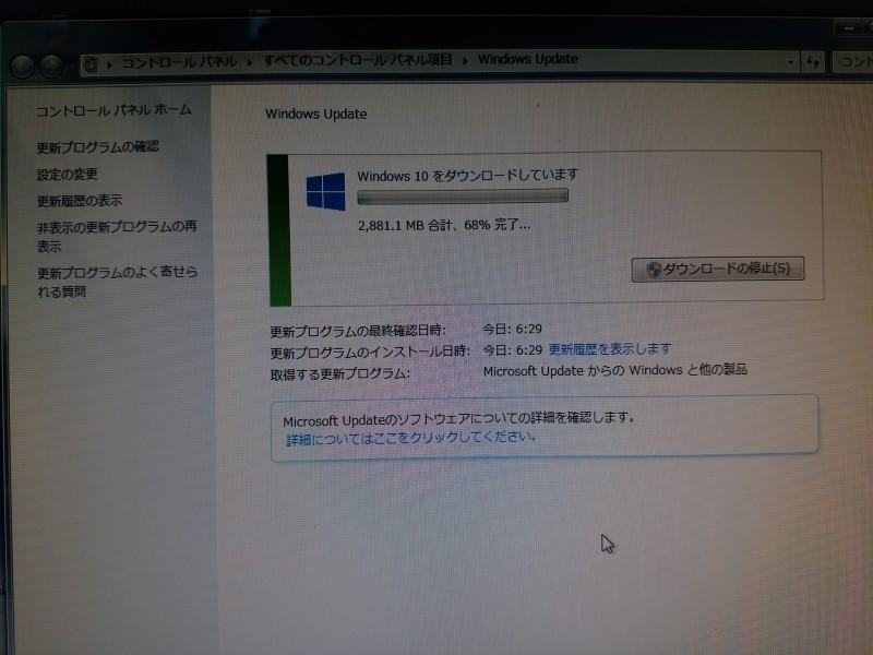 c0158519_17055950.jpg