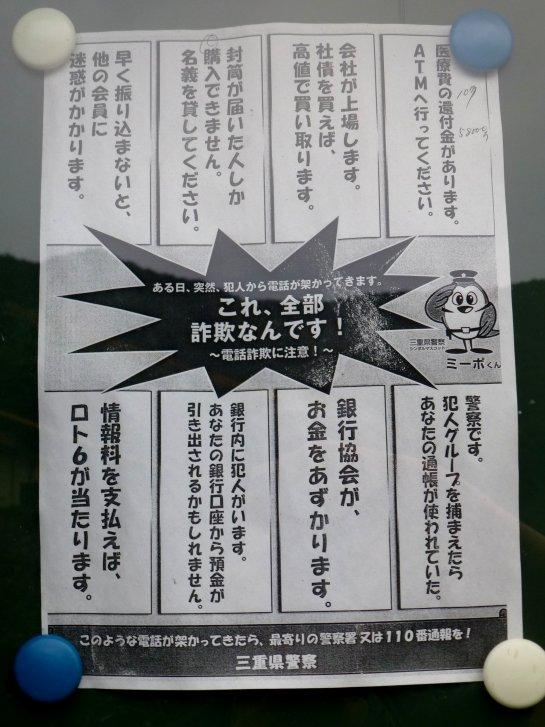 伊勢・美濃編(4):波田須の道(14.9)_c0051620_6435436.jpg