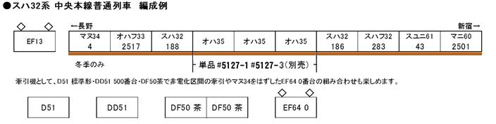 f0203926_22192338.jpg