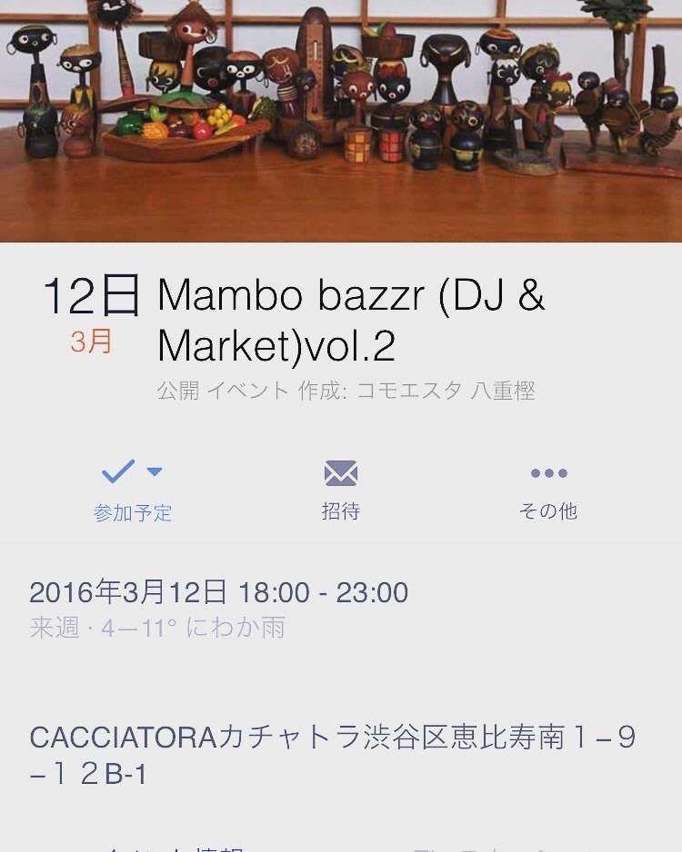 mambo & bazar_f0310751_09235931.jpg