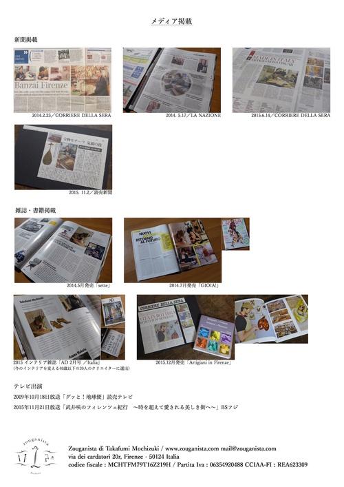 f0204955_8492011.jpg