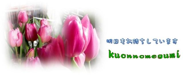 f0214467_8541262.jpg