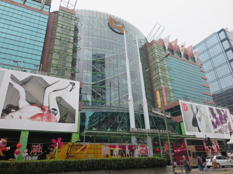 西九龍中心 Dragon Centre : Hon...