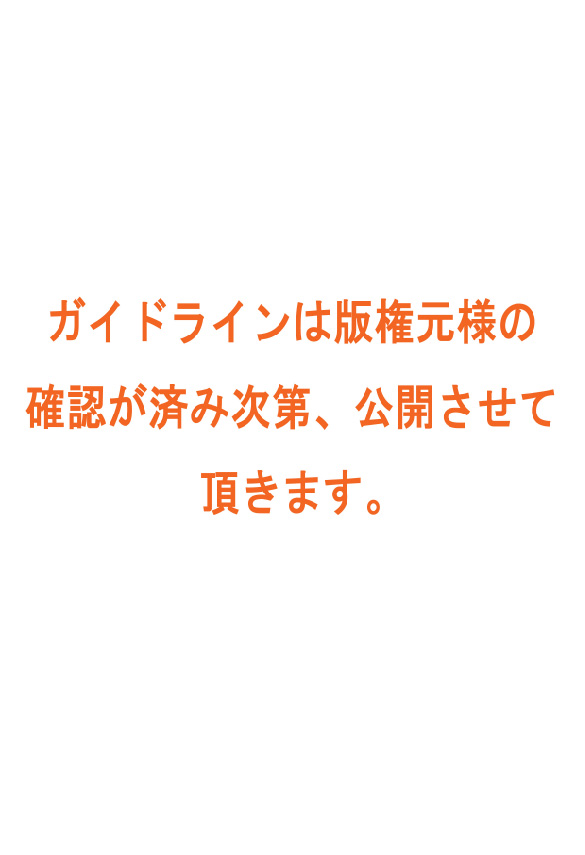 f0229976_21385154.jpg