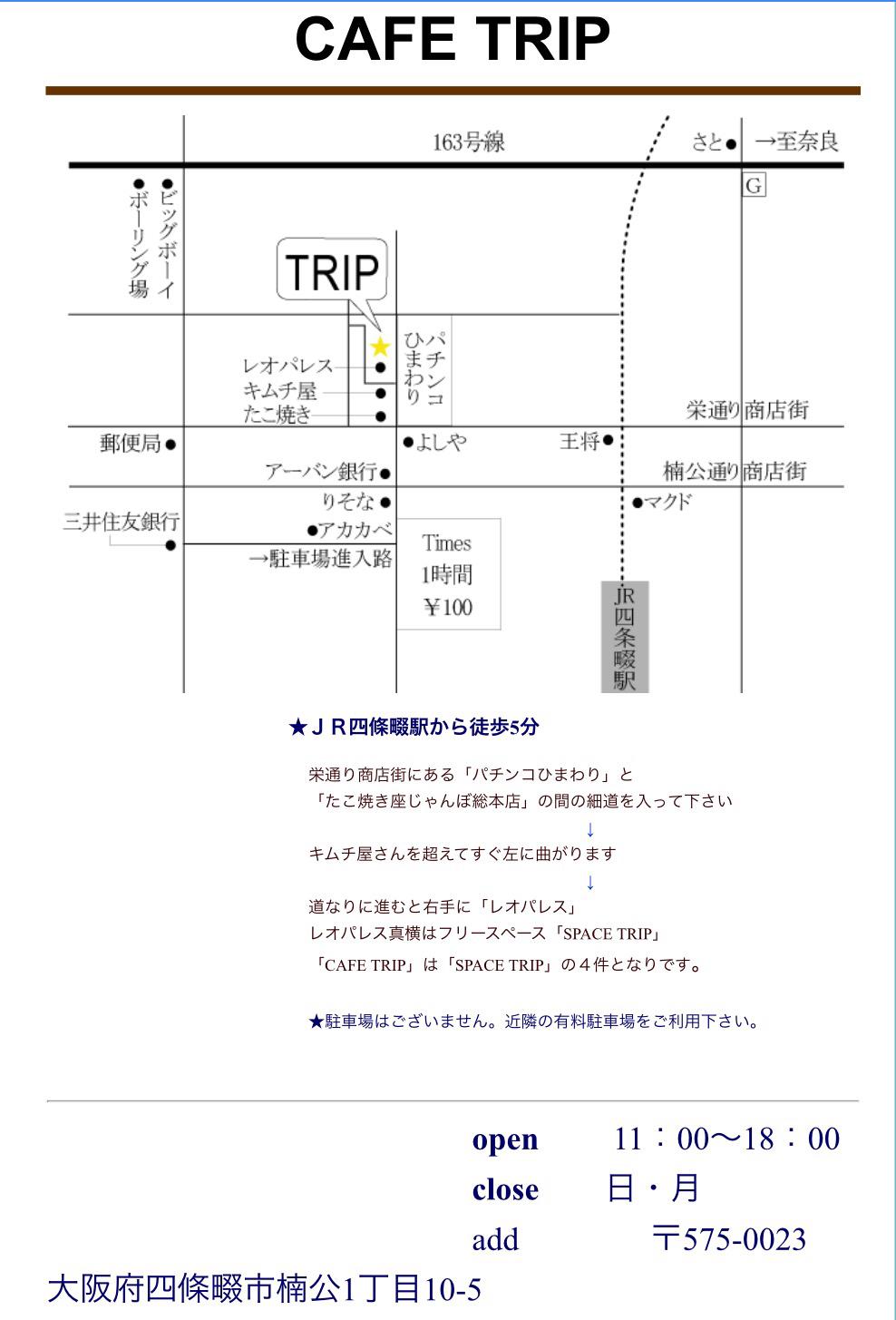 明心陶芸教室 作品展_a0163282_11020727.jpg