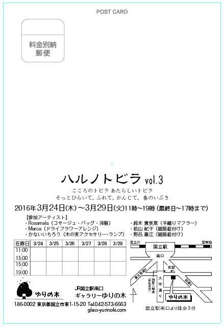 f0305884_20313628.jpg