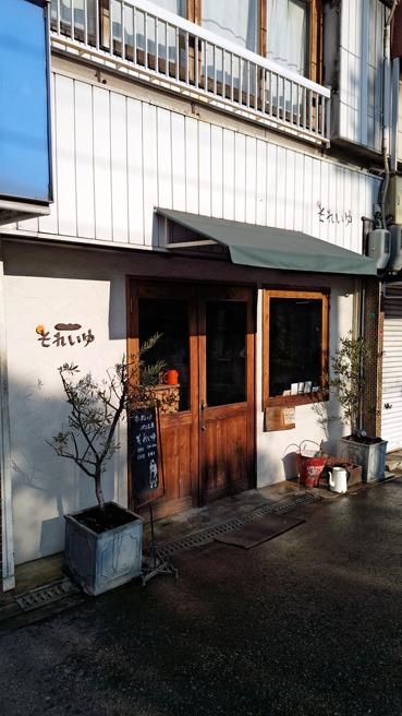 【出張短縮版】大阪パンはチンチン電車と新幹線!_e0197587_20521818.jpg