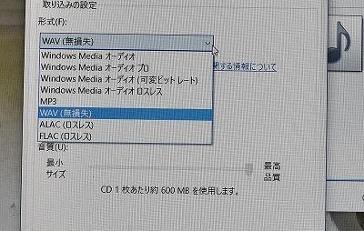 b0337889_20041759.jpg
