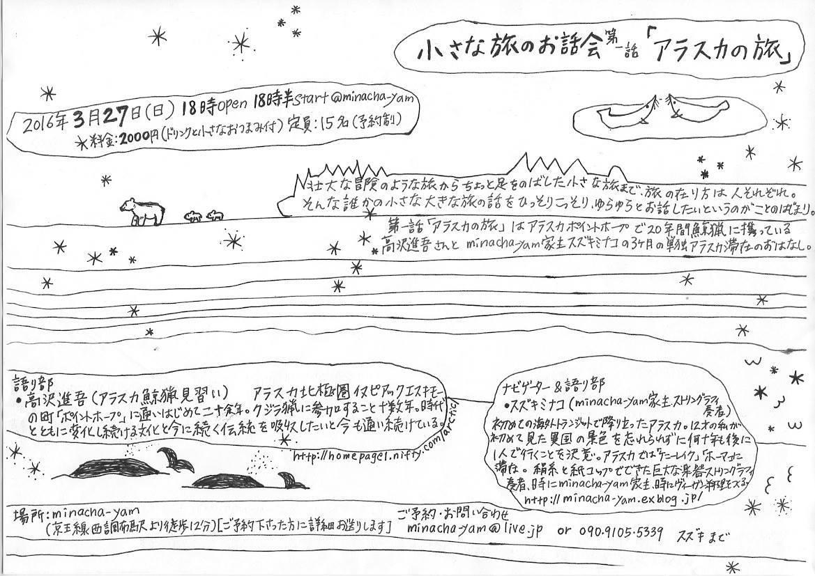 f0219590_18551421.jpg