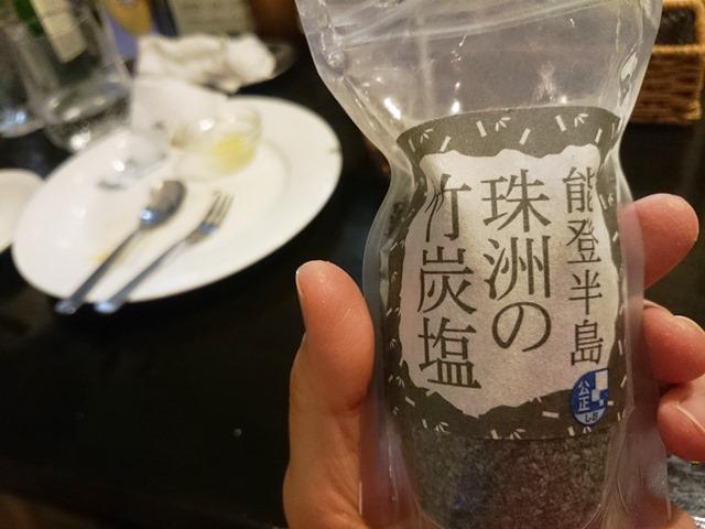 たまにラーメンを食べます_e0167593_23441073.jpg
