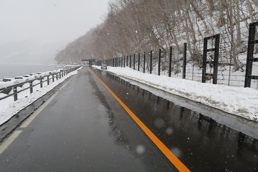734.7mピークと幌平山、3月9日-速報版-_f0138096_17155519.jpg