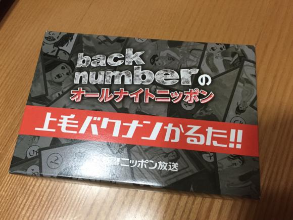 b0314100_19400616.jpg