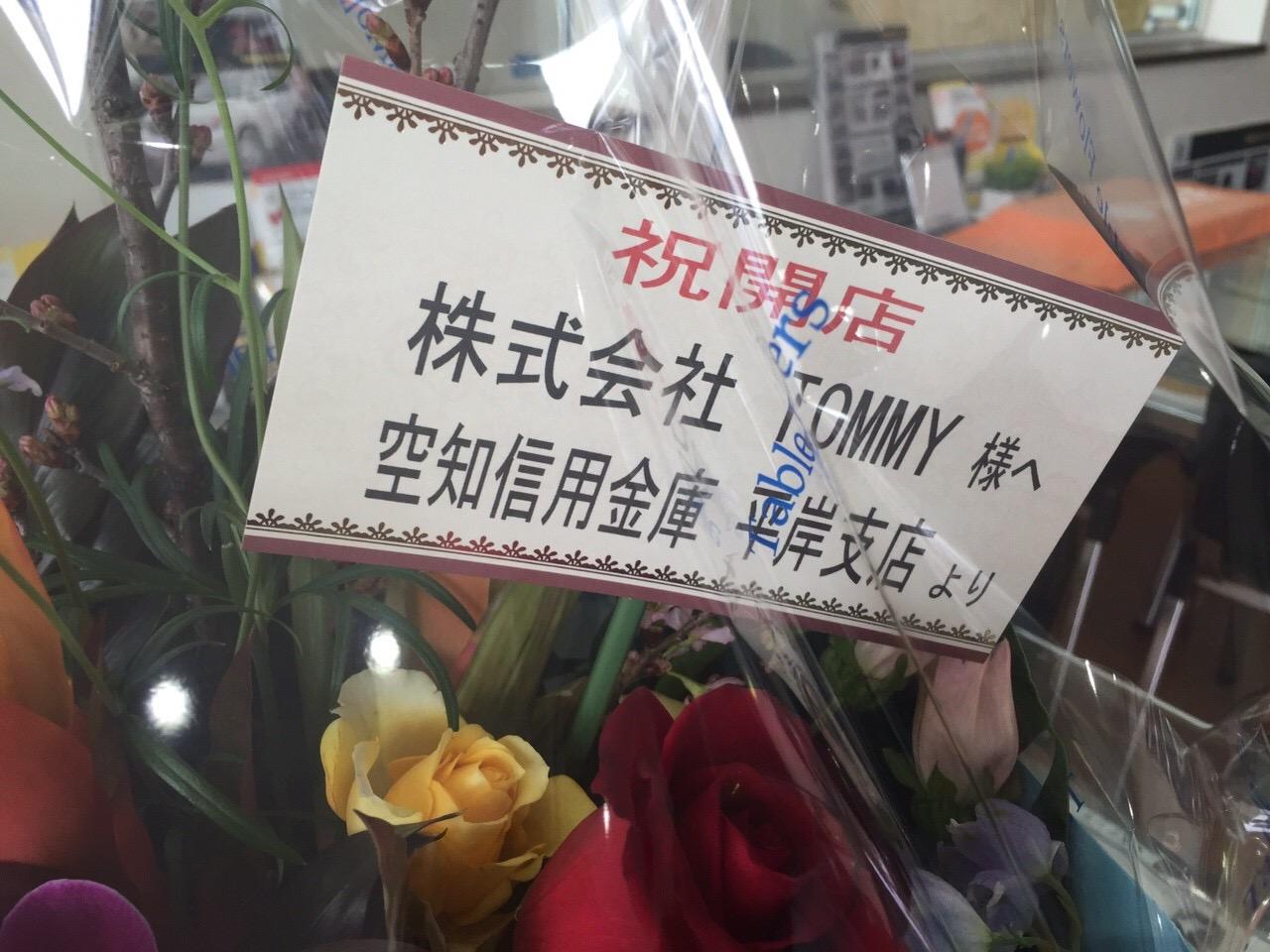 3月10日今日はみんなで!TOMMY本店ブログ٩( \'ω\' )و_b0127002_195356.jpg