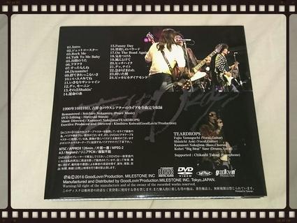 TEARDROPS / LIVE 1990 \'BAUS THEATER\' Vintage Vault vol.2_b0042308_1534986.jpg