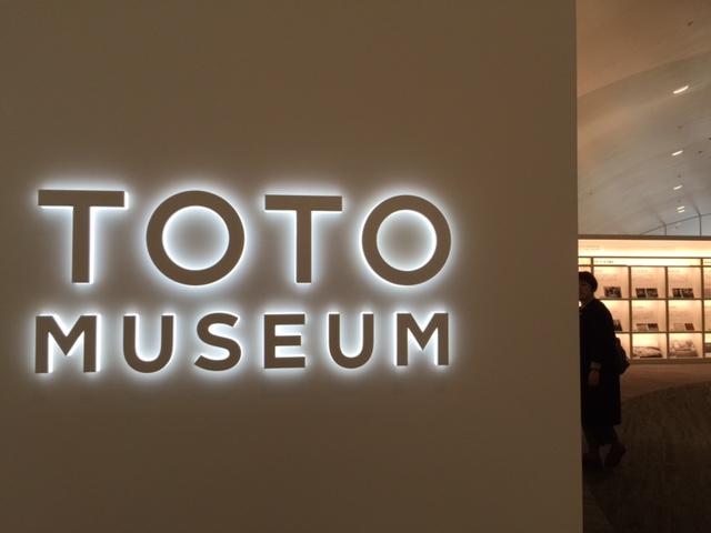 TOTOミュージアム_a0156611_7361621.jpg