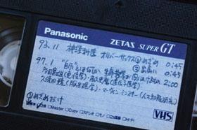 f0000211_2011104.jpg