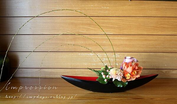 法事 床の間・玄関の花。_a0085317_18244419.jpg