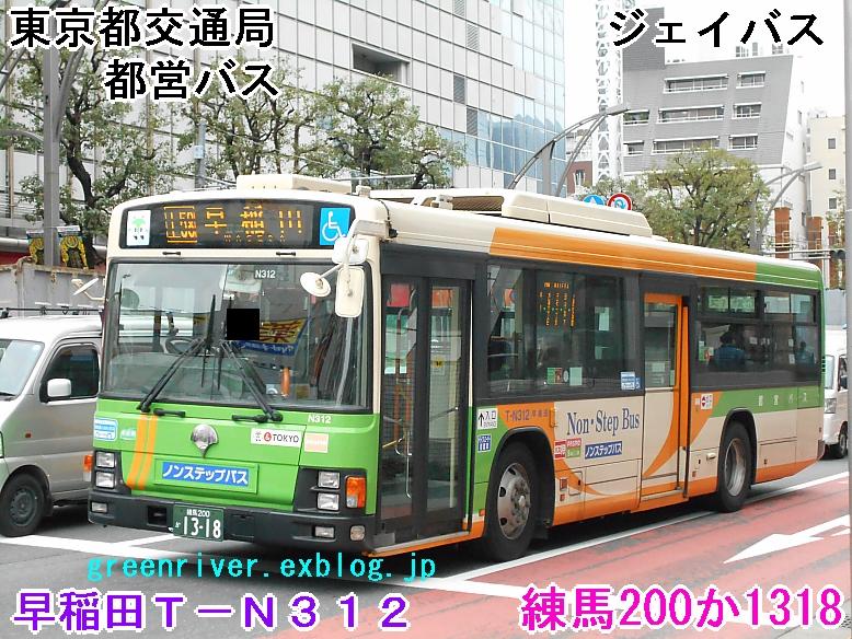 東京都交通局 T-N312_e0004218_20205041.jpg
