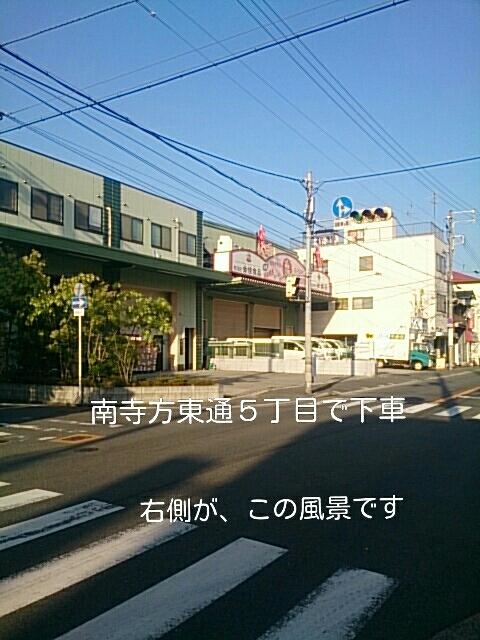 b0204719_18140809.jpg