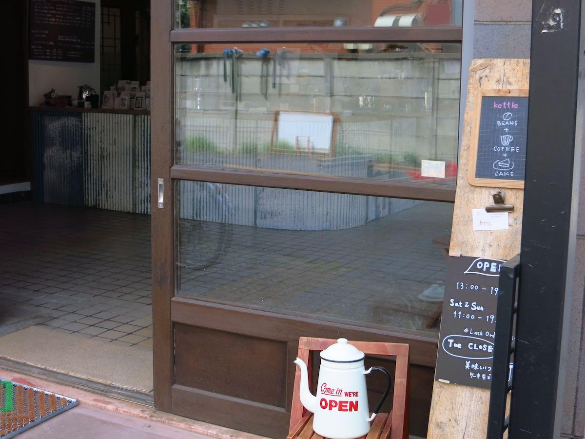東府中駅周辺3_e0216133_2053317.jpg