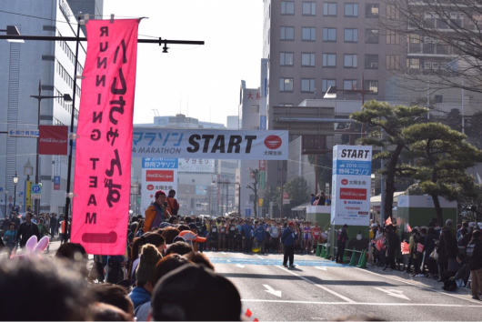 静岡マラソン2016 (後編)_a0260034_12575382.jpg