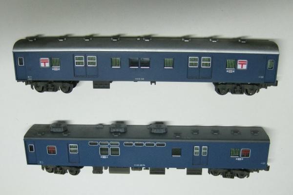 郵便・荷物列車の整備 ②_b0128336_9531510.jpg