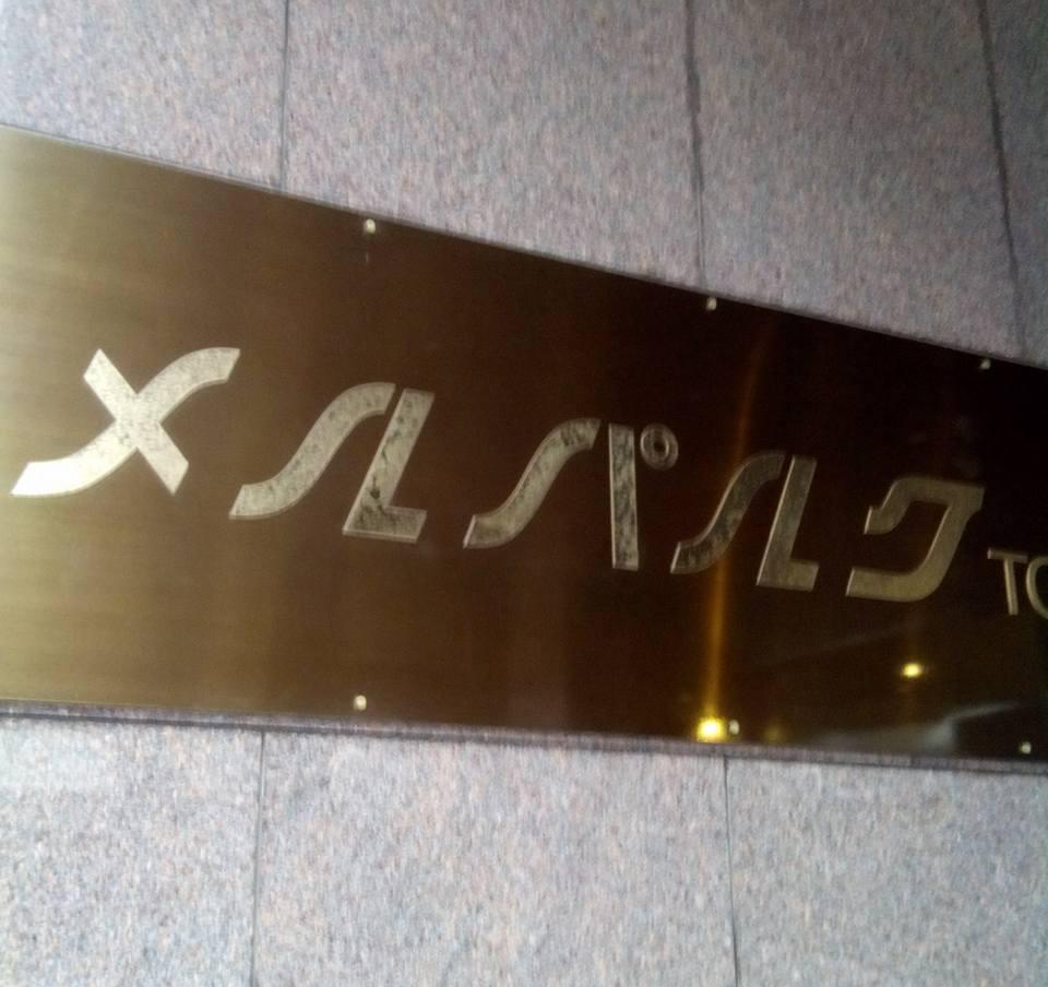 メルパルク東京での試飲会_a0088939_11491861.jpg