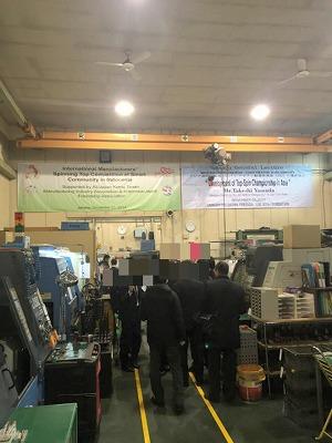 工場見学_a0272042_18301220.jpg