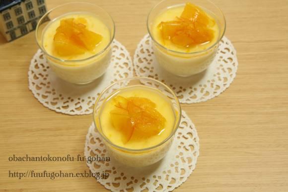 オレンジのムース_c0326245_11394829.jpg