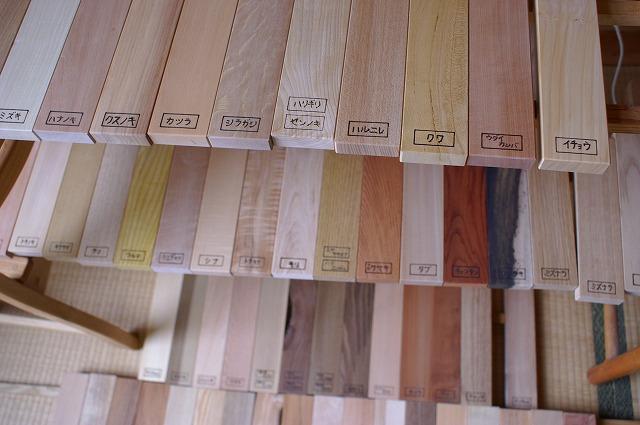 木材サンプル_f0114346_11522164.jpg