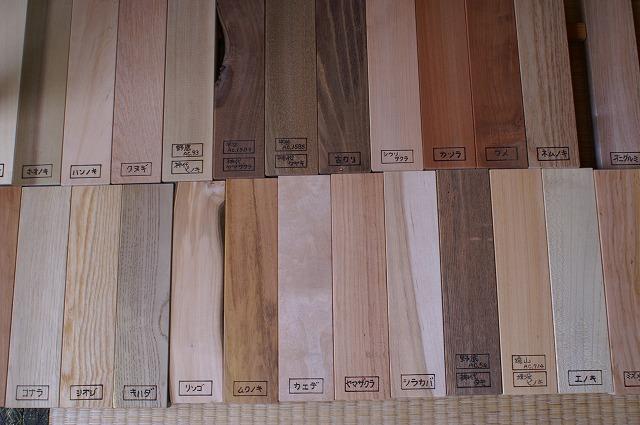 木材サンプル_f0114346_1224034.jpg