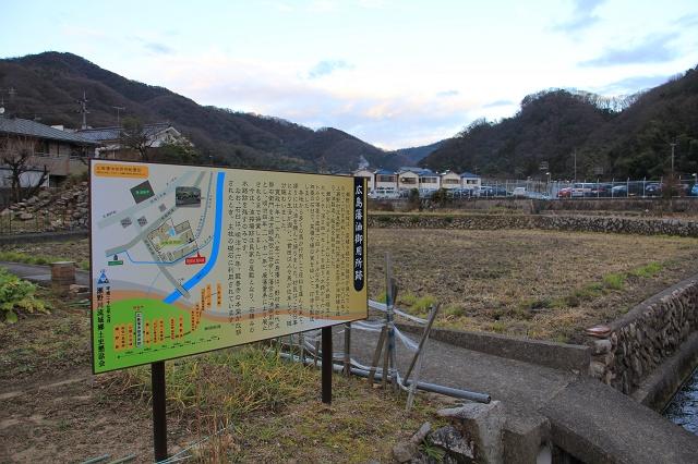 広島藩油御用所跡 _b0095061_10111561.jpg