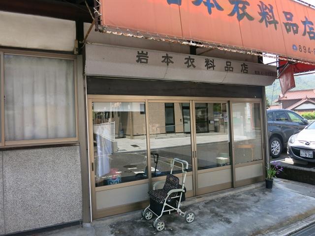広島藩油御用所跡 _b0095061_10402667.jpg