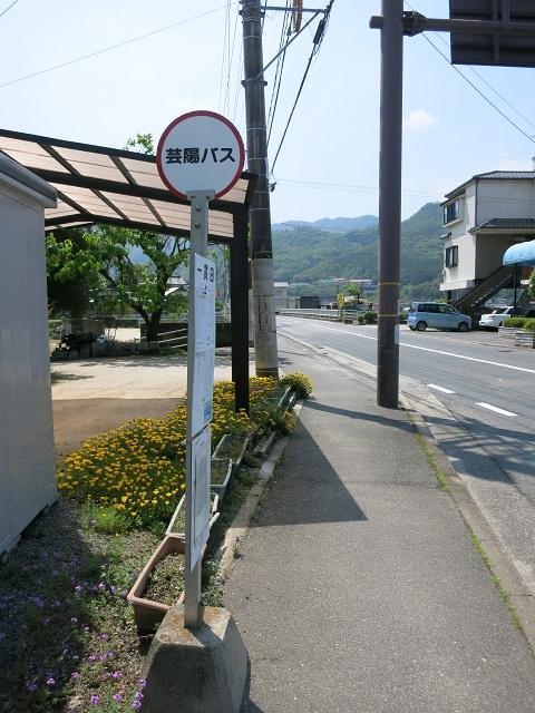 広島藩油御用所跡 _b0095061_10404684.jpg