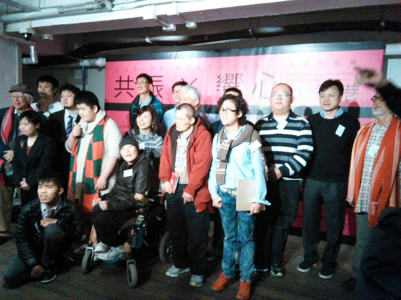 共振×響心 in 香港 行ってまいりました!!!_d0253466_11151728.jpg