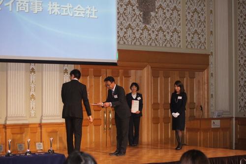 LIXIL表彰式 御礼_f0230767_18143072.jpg