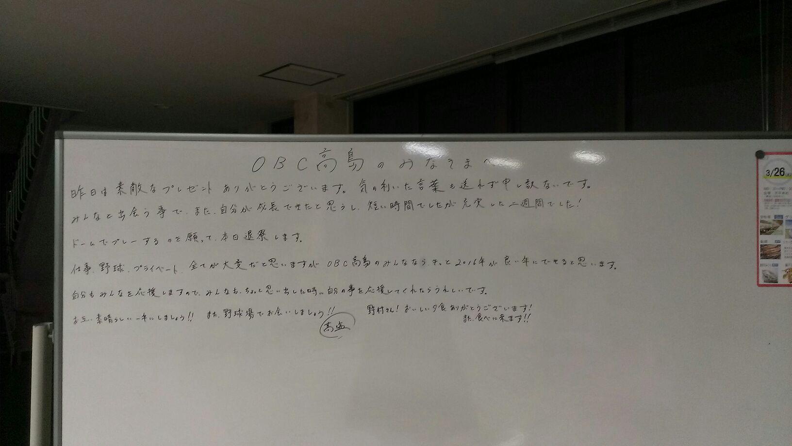 b0105369_17511019.jpg