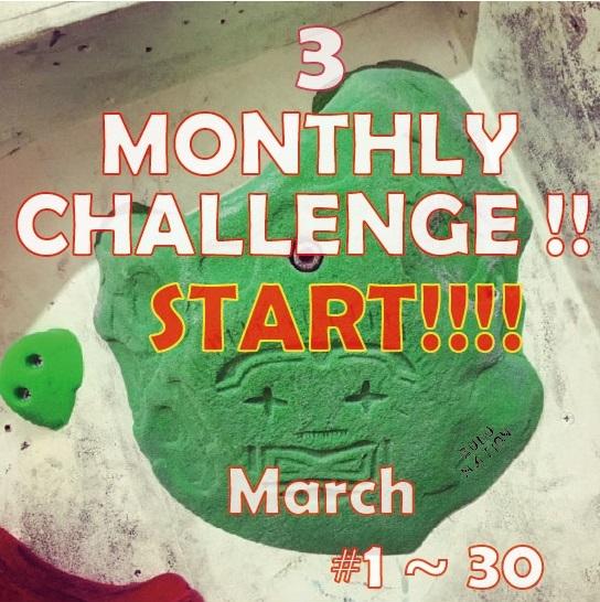 MONTHLY CHALLENGE 3月_d0246875_22170854.jpg