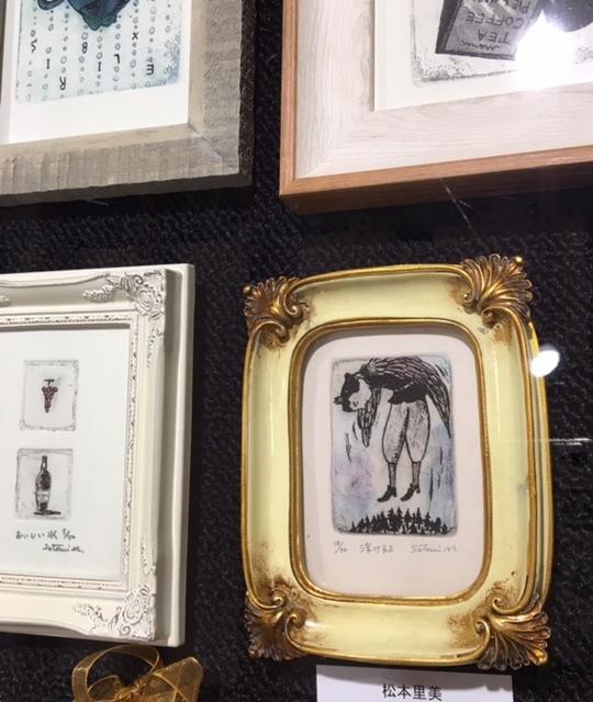 銀座伊東屋版画展『マドレーヌの記憶』10日目。あしたは3月11日_b0010487_09532405.jpg