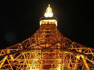 日本情緒溢れる素敵な空間 とうふ屋 うかい_b0209691_1534916.jpg