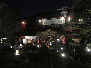 日本情緒溢れる素敵な空間 とうふ屋 うかい_b0209691_155269.jpg